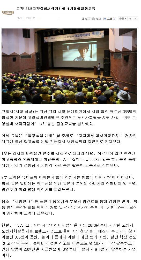 채진석 저자 강연.png