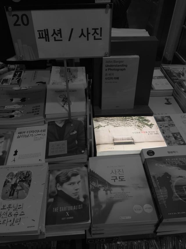 강남교보 사진으로1.png
